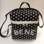 T-Bag Bene